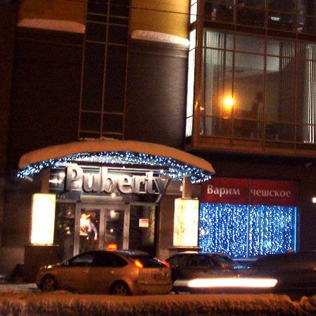 Christmas decoration restaurant Puberty